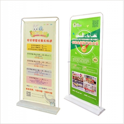 Lobby Advertising Display shelf